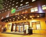 Holiday Inn Express Shanghai Jinqiao