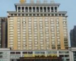 New Century Pujiang Hotel