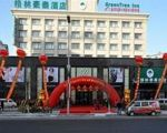 GreenTree Inn Jilin Wealth Square