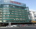 GreenTree Inn Xuzhou South Minzhu Road