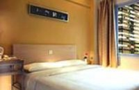 Room type photo Jin?s Inn Nanjing Dingshan Hotel