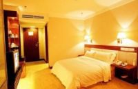 Room type photo Wuhan Tianyuan Commercial Hotel
