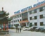 Fenghe Int'L Youth Hotel
